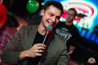 Вечеринка «Ретро FM», 22 ноября 2019 - Ресторан «Максимилианс» Екатеринбург - 23