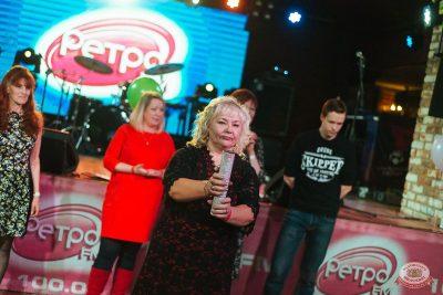 Вечеринка «Ретро FM», 22 ноября 2019 - Ресторан «Максимилианс» Екатеринбург - 24