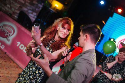 Вечеринка «Ретро FM», 22 ноября 2019 - Ресторан «Максимилианс» Екатеринбург - 25