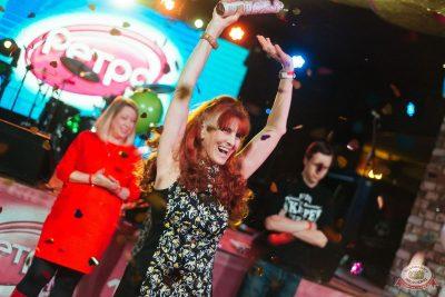 Вечеринка «Ретро FM», 22 ноября 2019 - Ресторан «Максимилианс» Екатеринбург - 26