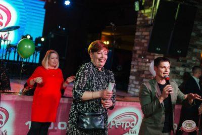 Вечеринка «Ретро FM», 22 ноября 2019 - Ресторан «Максимилианс» Екатеринбург - 27