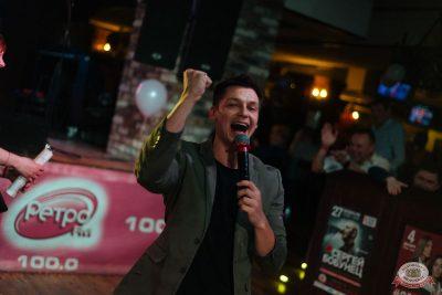 Вечеринка «Ретро FM», 22 ноября 2019 - Ресторан «Максимилианс» Екатеринбург - 28