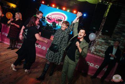 Вечеринка «Ретро FM», 22 ноября 2019 - Ресторан «Максимилианс» Екатеринбург - 29