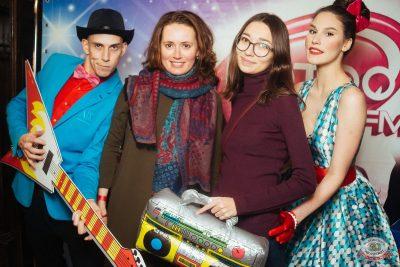 Вечеринка «Ретро FM», 22 ноября 2019 - Ресторан «Максимилианс» Екатеринбург - 3