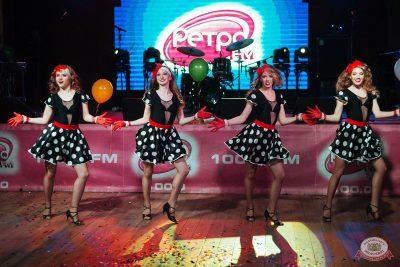 Вечеринка «Ретро FM», 22 ноября 2019 - Ресторан «Максимилианс» Екатеринбург - 31