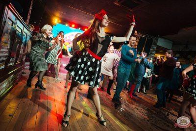 Вечеринка «Ретро FM», 22 ноября 2019 - Ресторан «Максимилианс» Екатеринбург - 32