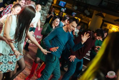 Вечеринка «Ретро FM», 22 ноября 2019 - Ресторан «Максимилианс» Екатеринбург - 33