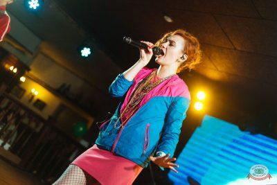 Вечеринка «Ретро FM», 22 ноября 2019 - Ресторан «Максимилианс» Екатеринбург - 35