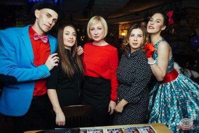 Вечеринка «Ретро FM», 22 ноября 2019 - Ресторан «Максимилианс» Екатеринбург - 37