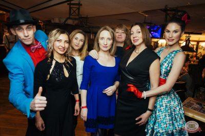 Вечеринка «Ретро FM», 22 ноября 2019 - Ресторан «Максимилианс» Екатеринбург - 38