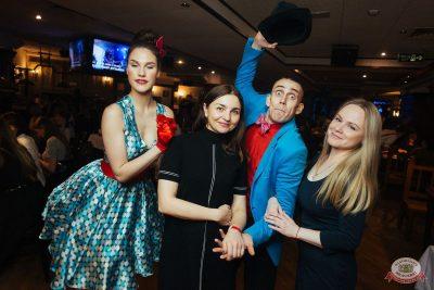 Вечеринка «Ретро FM», 22 ноября 2019 - Ресторан «Максимилианс» Екатеринбург - 40