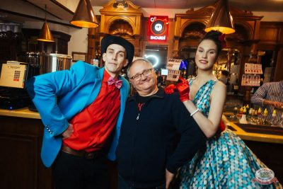 Вечеринка «Ретро FM», 22 ноября 2019 - Ресторан «Максимилианс» Екатеринбург - 41