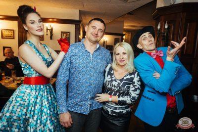 Вечеринка «Ретро FM», 22 ноября 2019 - Ресторан «Максимилианс» Екатеринбург - 42