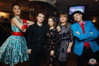 Вечеринка «Ретро FM», 22 ноября 2019 - Ресторан «Максимилианс» Екатеринбург - 43