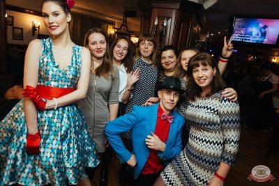 Вечеринка «Ретро FM», 22 ноября 2019 - Ресторан «Максимилианс» Екатеринбург - 44