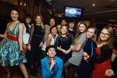 Вечеринка «Ретро FM», 22 ноября 2019 - Ресторан «Максимилианс» Екатеринбург - 45