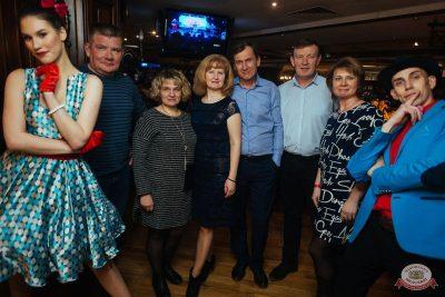 Вечеринка «Ретро FM», 22 ноября 2019 - Ресторан «Максимилианс» Екатеринбург - 46