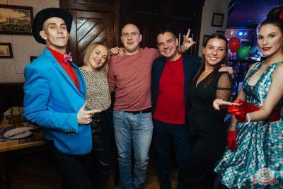 Вечеринка «Ретро FM», 22 ноября 2019 - Ресторан «Максимилианс» Екатеринбург - 49