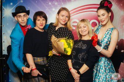 Вечеринка «Ретро FM», 22 ноября 2019 - Ресторан «Максимилианс» Екатеринбург - 5