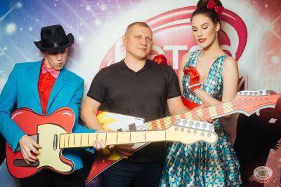 Вечеринка «Ретро FM», 22 ноября 2019 - Ресторан «Максимилианс» Екатеринбург - 6