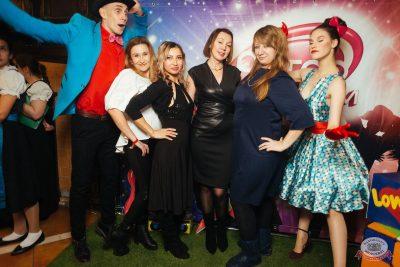 Вечеринка «Ретро FM», 22 ноября 2019 - Ресторан «Максимилианс» Екатеринбург - 8