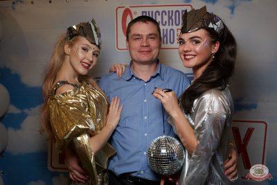 Вечеринка «Русского Радио» «Для своих», 11 октября 2019 - Ресторан «Максимилианс» Екатеринбург - 1