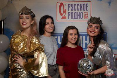 Вечеринка «Русского Радио» «Для своих», 11 октября 2019 - Ресторан «Максимилианс» Екатеринбург - 10