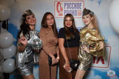 Вечеринка «Русского Радио» «Для своих», 11 октября 2019 - Ресторан «Максимилианс» Екатеринбург - 11