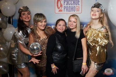 Вечеринка «Русского Радио» «Для своих», 11 октября 2019 - Ресторан «Максимилианс» Екатеринбург - 12