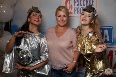 Вечеринка «Русского Радио» «Для своих», 11 октября 2019 - Ресторан «Максимилианс» Екатеринбург - 13
