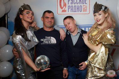 Вечеринка «Русского Радио» «Для своих», 11 октября 2019 - Ресторан «Максимилианс» Екатеринбург - 14