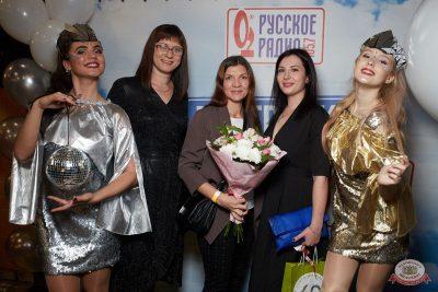 Вечеринка «Русского Радио» «Для своих», 11 октября 2019 - Ресторан «Максимилианс» Екатеринбург - 15