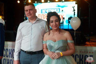Вечеринка «Русского Радио» «Для своих», 11 октября 2019 - Ресторан «Максимилианс» Екатеринбург - 18
