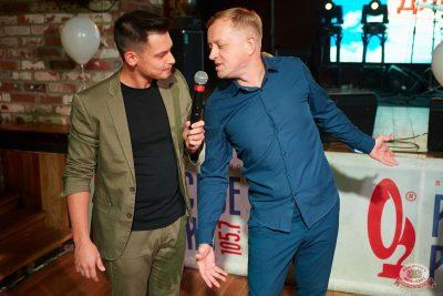 Вечеринка «Русского Радио» «Для своих», 11 октября 2019 - Ресторан «Максимилианс» Екатеринбург - 19