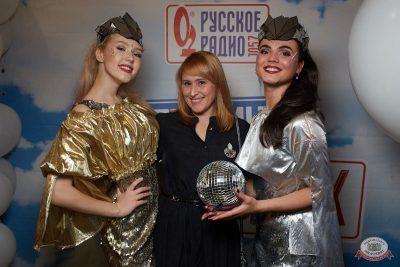 Вечеринка «Русского Радио» «Для своих», 11 октября 2019 - Ресторан «Максимилианс» Екатеринбург - 2