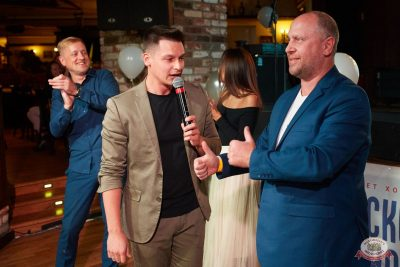 Вечеринка «Русского Радио» «Для своих», 11 октября 2019 - Ресторан «Максимилианс» Екатеринбург - 20
