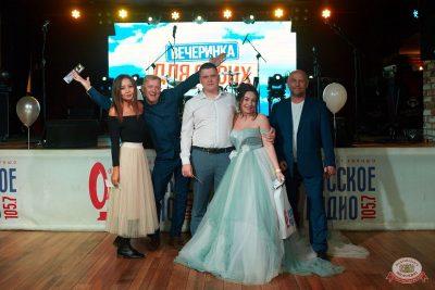 Вечеринка «Русского Радио» «Для своих», 11 октября 2019 - Ресторан «Максимилианс» Екатеринбург - 23