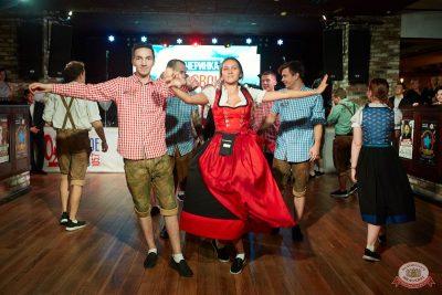 Вечеринка «Русского Радио» «Для своих», 11 октября 2019 - Ресторан «Максимилианс» Екатеринбург - 24