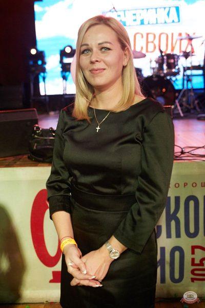 Вечеринка «Русского Радио» «Для своих», 11 октября 2019 - Ресторан «Максимилианс» Екатеринбург - 29