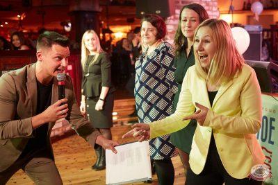 Вечеринка «Русского Радио» «Для своих», 11 октября 2019 - Ресторан «Максимилианс» Екатеринбург - 30