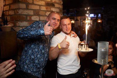Вечеринка «Русского Радио» «Для своих», 11 октября 2019 - Ресторан «Максимилианс» Екатеринбург - 35