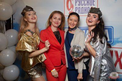 Вечеринка «Русского Радио» «Для своих», 11 октября 2019 - Ресторан «Максимилианс» Екатеринбург - 4