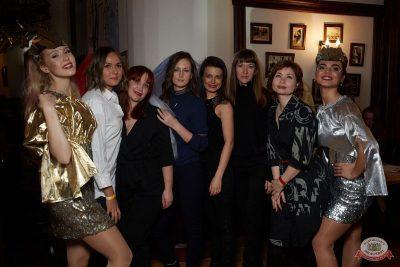 Вечеринка «Русского Радио» «Для своих», 11 октября 2019 - Ресторан «Максимилианс» Екатеринбург - 40