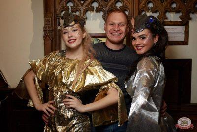 Вечеринка «Русского Радио» «Для своих», 11 октября 2019 - Ресторан «Максимилианс» Екатеринбург - 45