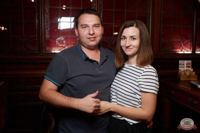 Вечеринка «Русского Радио» «Для своих», 11 октября 2019 - Ресторан «Максимилианс» Екатеринбург - 47