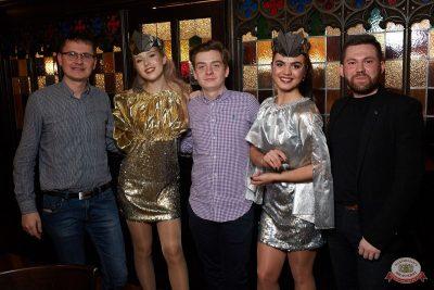Вечеринка «Русского Радио» «Для своих», 11 октября 2019 - Ресторан «Максимилианс» Екатеринбург - 48