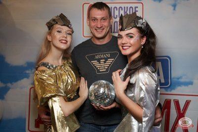 Вечеринка «Русского Радио» «Для своих», 11 октября 2019 - Ресторан «Максимилианс» Екатеринбург - 5