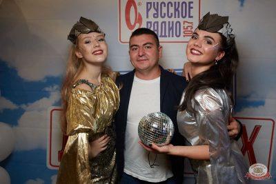 Вечеринка «Русского Радио» «Для своих», 11 октября 2019 - Ресторан «Максимилианс» Екатеринбург - 6