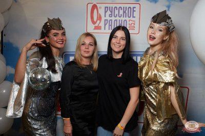 Вечеринка «Русского Радио» «Для своих», 11 октября 2019 - Ресторан «Максимилианс» Екатеринбург - 7