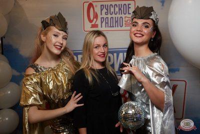Вечеринка «Русского Радио» «Для своих», 11 октября 2019 - Ресторан «Максимилианс» Екатеринбург - 8